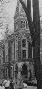 East College 1975.jpg