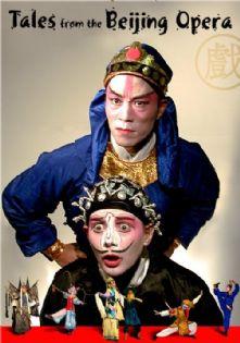 Tales from Beijing Opera.jpg