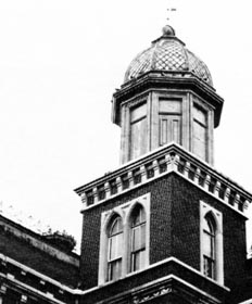 East College Tower 1975.jpg
